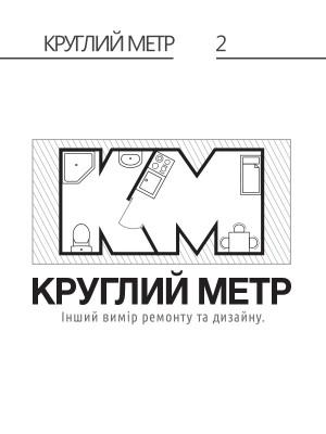 КМ_ 2