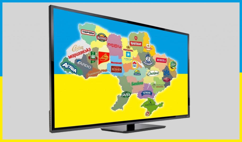 укранский ТВ