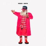 Санта Клаус на острие современной моды