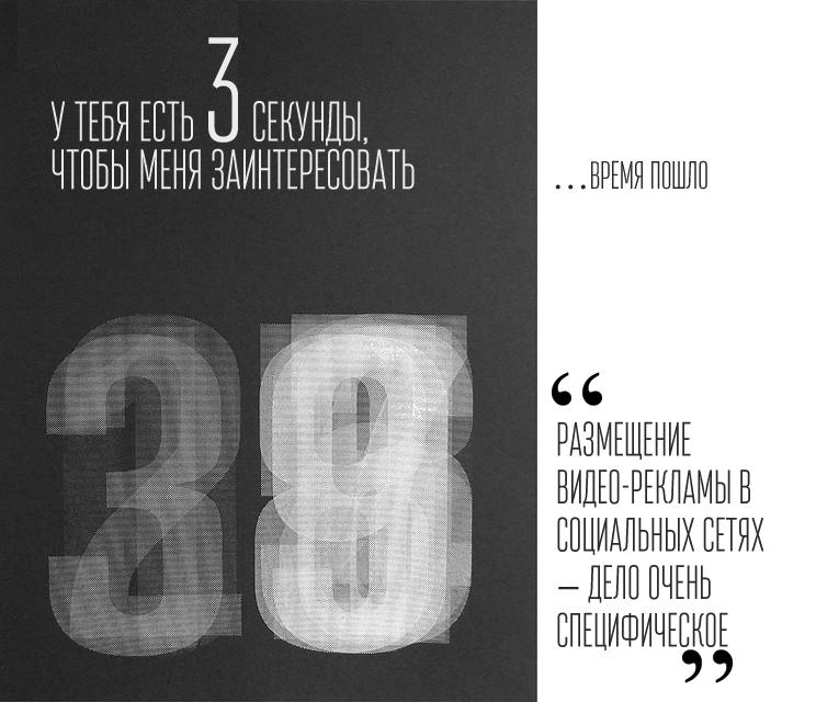 3секунды