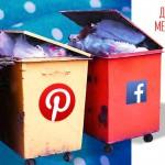 Дизайн соціальних мереж – необхідність або примха?