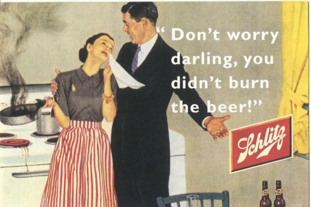 #сексизм и #рекламе