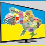 Телевизионная реклама в Украине